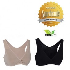 Autumnz - Tilia Bamboo Sleep Bra (With Cup Padding) - Twin Pack